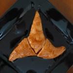 Kitchen Overlord - Klingon Blood Orange Pull Apart Bread
